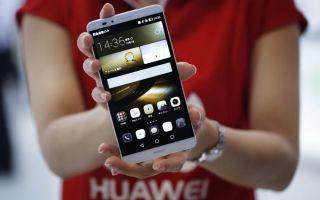 Компания huawei заняла второе место на рынке смартфонов