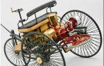 Произведен первый автомобиль из разлагающихся материалов