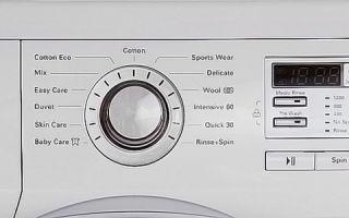 Почему стиральная машина lg не включается: причины и как запустить