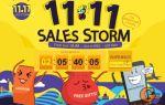 Распродажа 11.11 на gearbest: полный список акций