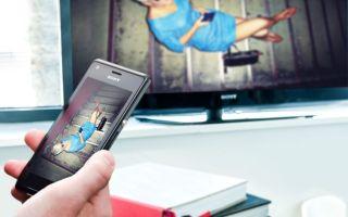 Как можно со смартфона управлять телевизором