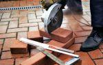 Резка болгаркой дерева, кирпича, стекла, тротуарной плитки, бетона и других материалов