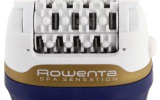 Эпилятор rowenta spa sensation: обзор насадок, преимущества, цена