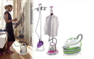 Как выбрать отпариватель для одежды для дома или салона?