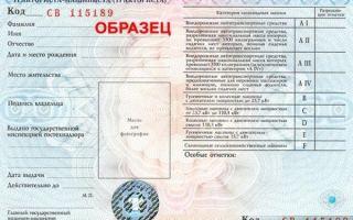Как регистрировать минитрактор, и нужны ли права на его управление