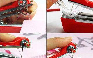Как пользоваться ручной швейной машинкой